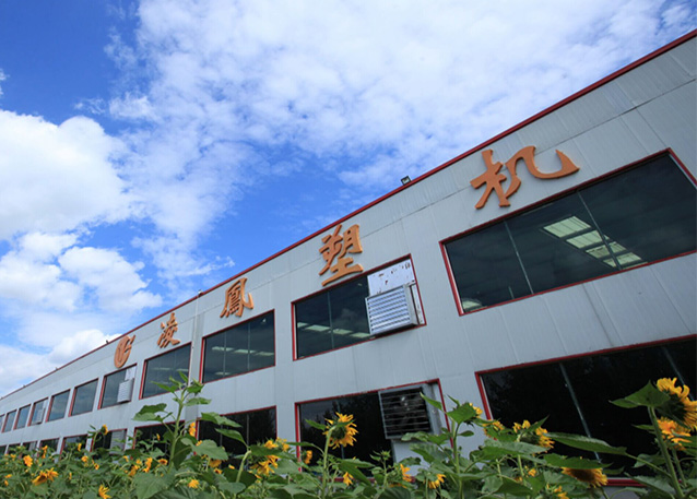 Langfang Zhongfeng Mechanical Technology Co., Ltd.