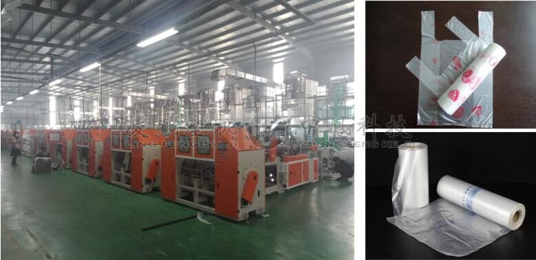 High Speed Full-automatic Double Lines T-shirt & Flat Bag-on-roll Making Machine with Paper Core